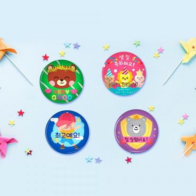 기성품 목걸이 70mm 칭찬 축하 뱃지 어린이집선물