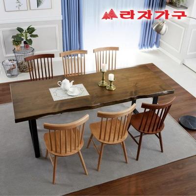 르디노 우드슬랩 식탁 테이블 6인 1800