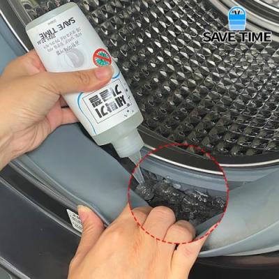 세이브타임 세탁기 가글젤 드럼세탁기 세탁조 클리너 통세척