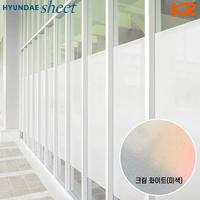 20M 외부용 HEL-30201 안개 반투명 엠보 에칭 시트지