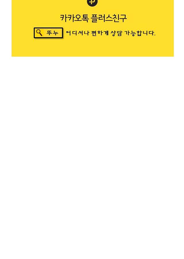 아이폰XS 프리덤 하드 슬림 범퍼 케이스23,900원-뚜주르누보디지털, 애플, 케이스, 아이폰XS바보사랑아이폰XS 프리덤 하드 슬림 범퍼 케이스23,900원-뚜주르누보디지털, 애플, 케이스, 아이폰XS바보사랑