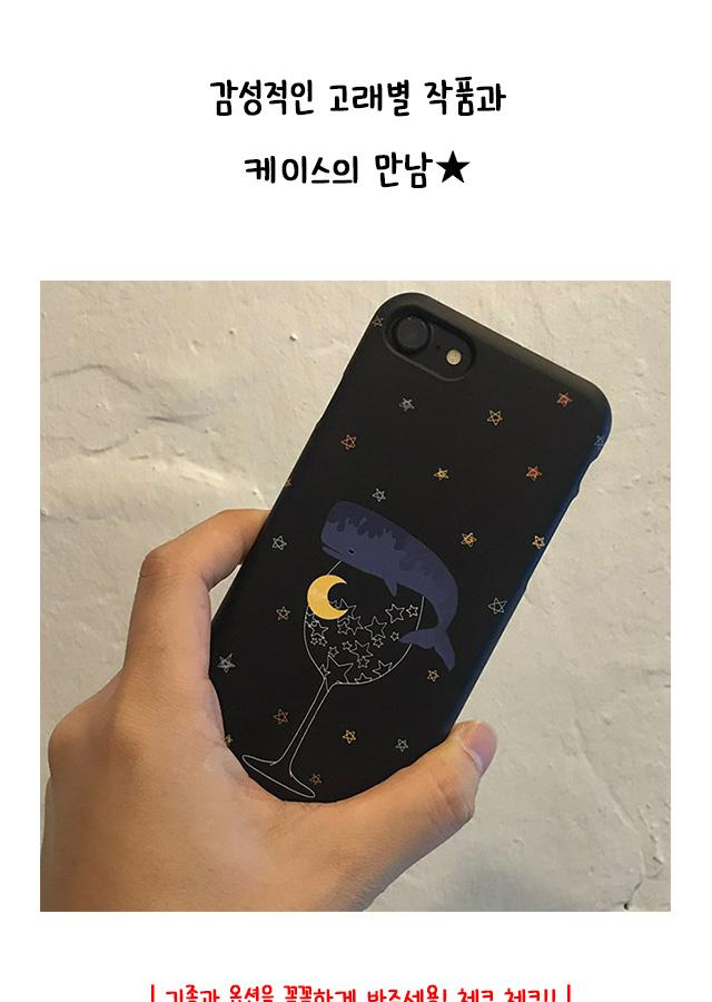 아이폰X 고래별 케이스 하드 케이스 커플 - 뚜누, 19,120원, 케이스, 아이폰X