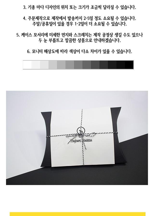 아이폰X 고래별 케이스 하드 케이스 커플 - 뚜주르누보, 23,900원, 케이스, 아이폰X
