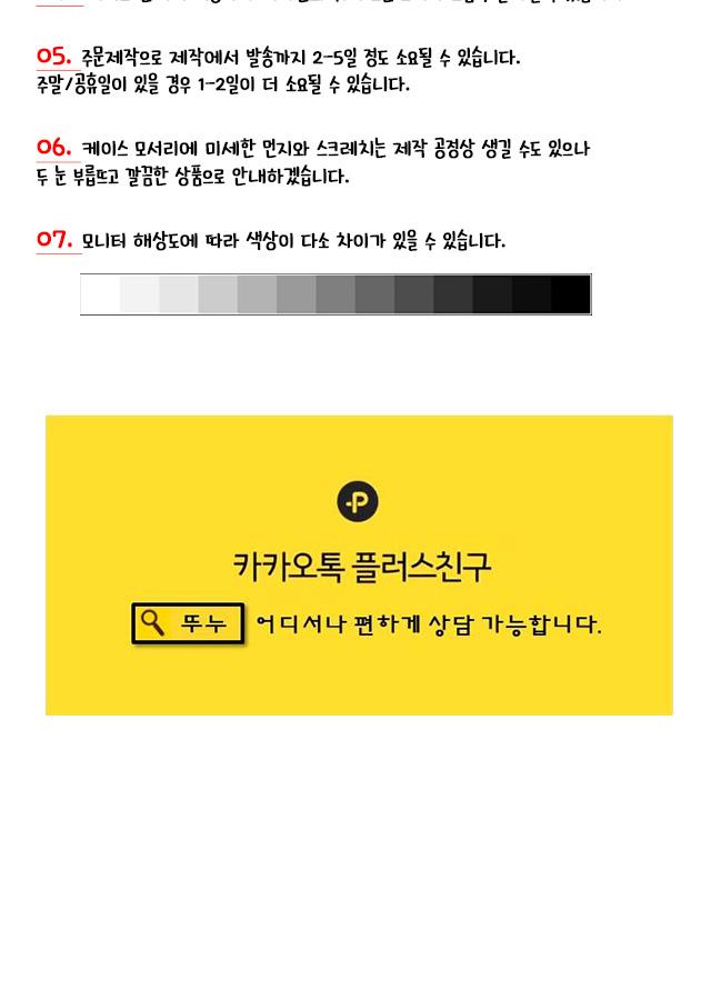 아이폰XR 밤밤이 하드케이스 - 뚜누, 23,900원, 케이스, 아이폰XR