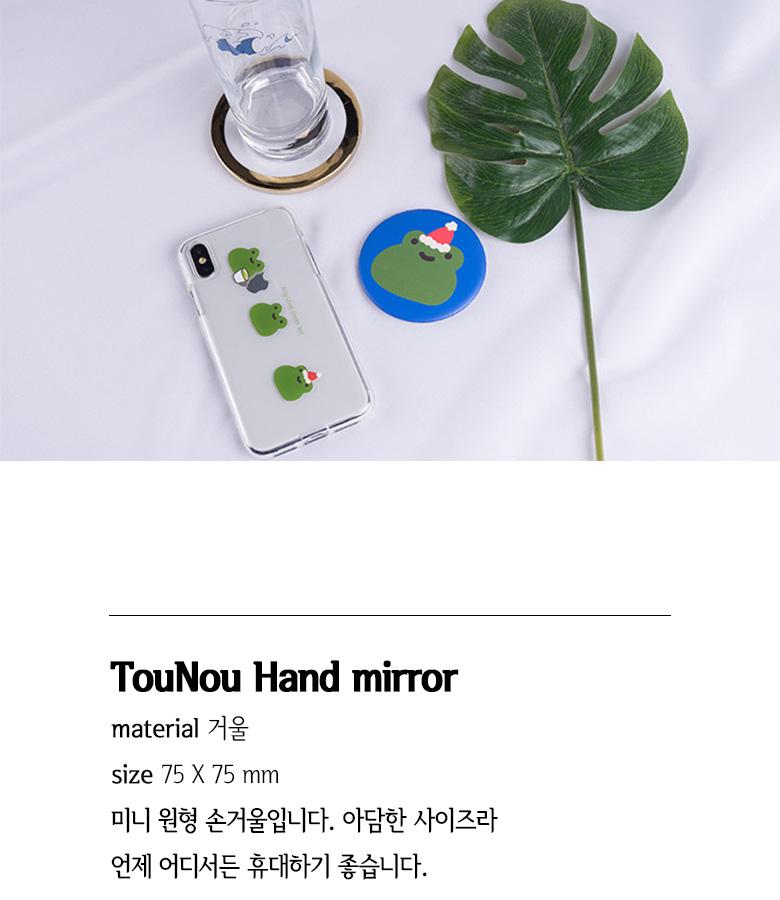 뚜누 개구리 원형 예쁜미니손거울 - 뚜누, 3,800원, 도구, 거울
