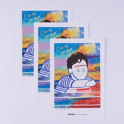 기다림 일러스트 감성 엽서 인테리어용 엽서 카드 편지지