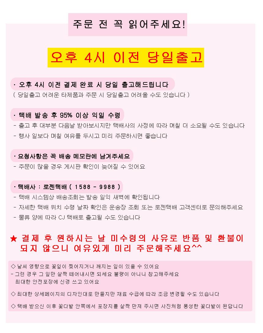 23 학예회 꽃다발 킨더조이 재롱잔치 졸업식 사탕 - 크레용피오피, 18,000원, 조화, 비누꽃