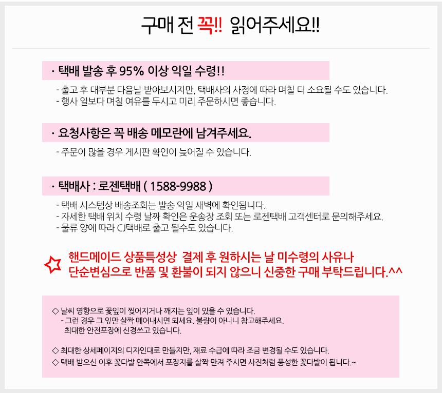 사탕 목걸이 킨더조이 재롱잔치 졸업식 마이쮸 핑크 - 크레용피오피, 10,800원, 조화, 비누꽃