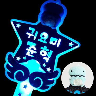 LED 인형봉 재롱잔치 피켓 응원봉 응원피켓 야광봉