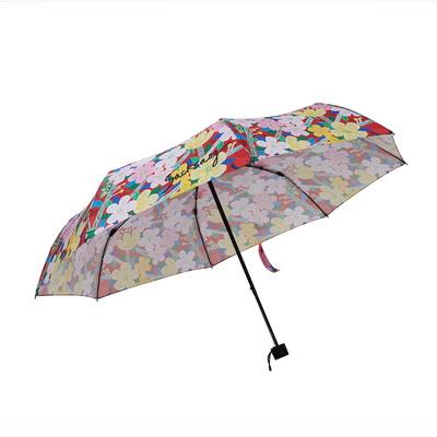 양산 산유화_3단우산 그림우산 유니크 화려한