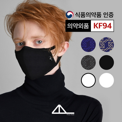 KF94 초미세먼지 황사마스크 블랙