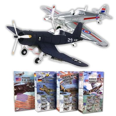 4D 비행기 모형 프라모델(랜덤) 조립완구