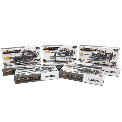 4D 프라모델 자동총 시리즈 (BOX)