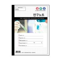실험노트- 연구노트- 리서치북-리서치 노트