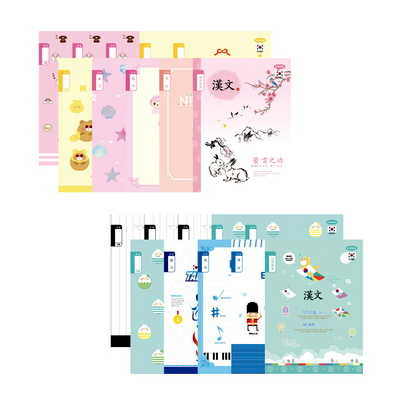 초등학교 3-6학년 종류별 노트세트 (1000노트 10권)
