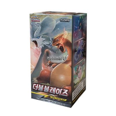 포켓몬카드 썬앤문 확장팩 더블 블레이즈 1상자(30팩)