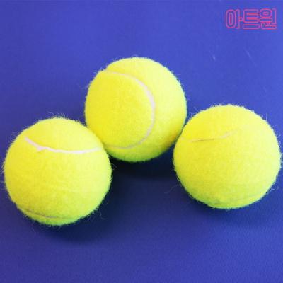 1000테니스공 테니스볼 테니스 테이블테니스 스포츠완구 야외완구 핑퐁 핑퐁공 핑퐁볼