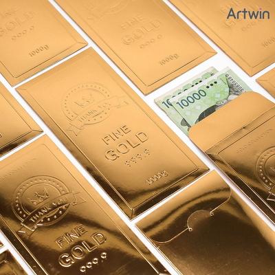 1000 황금봉투(2매)