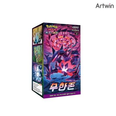 1000 포켓몬 카드 게임 소드 앤 실드 무한존 BOX(30)