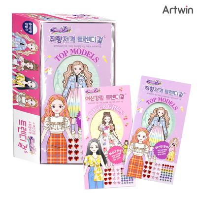 2000 취향저격 여신강림 트렌디걸 BOX(12)