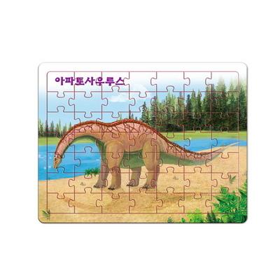 연두팡 공룡 퍼즐_아파토사우루스