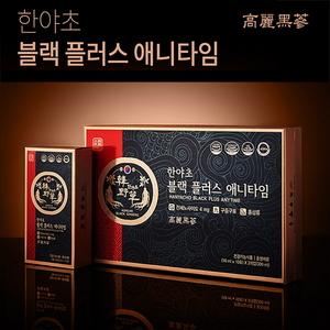 한야초 블랙플러스 애니타임 10 ml X 30포 홍삼흑삼농축액