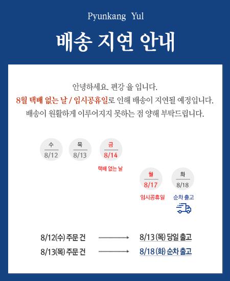 아토 마일드 선크림 75ml SPF45 PA+++ - 편강 율, 12,900원, 스킨케어, 유아용썬크림