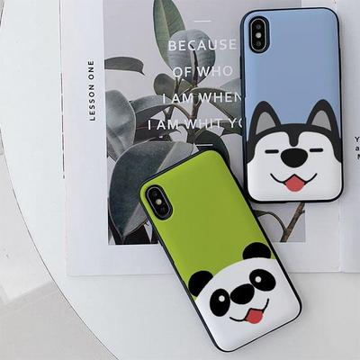 갤럭시S9/S9플러스 동물시리즈04 카드케이스