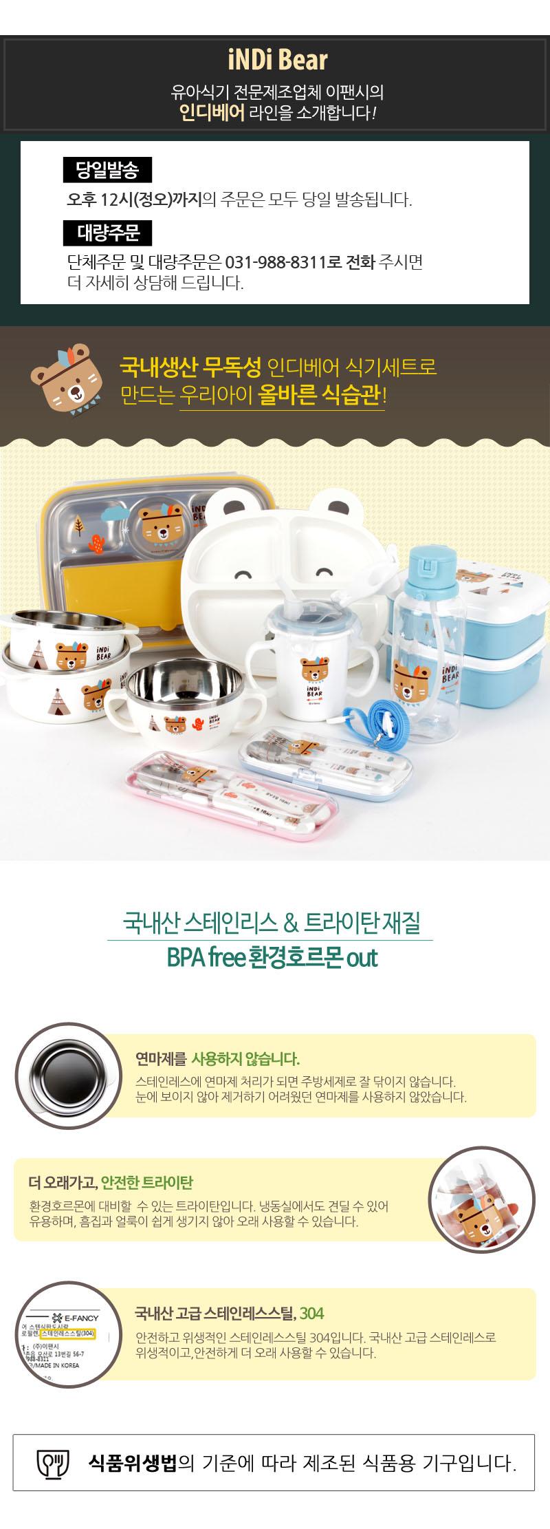 인디베어 웨이브스푼포크세트 - 인디베어, 6,800원, 유아식기/용품, 수저/포크/젓가락