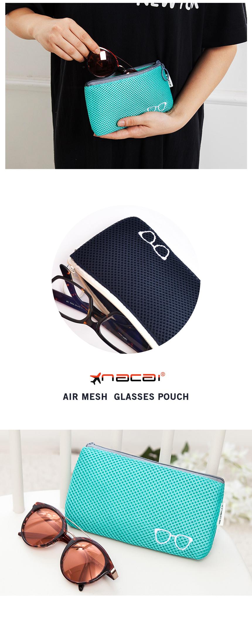 nacai 안경파우치 선글라스케이스 - 바오마루, 5,000원, 트래블팩단품, 멀티파우치