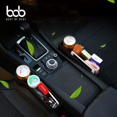 bob 스티치라인 차량용 사이드포켓 수납함 콘솔 틈새 트레이 컵홀더 운전석 조수석