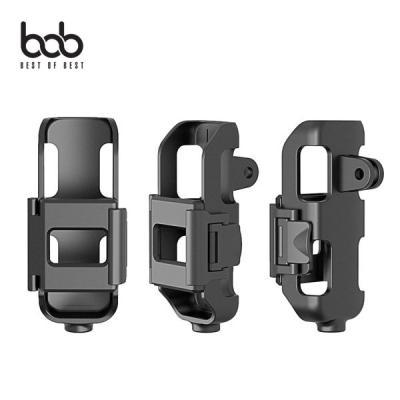 bob 오즈모포켓 전용 하우징 쉘 보호 커버 브래킷 프레임 슬라이딩 간편거치대 액티비티 삼각대호환