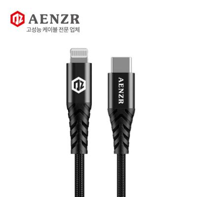 AENZR MFI인증 Type-C to 8핀 고속 PD충전 페브릭 데이터케이블 120CM 맥북 아이패드Pro 아이폰11 노트북