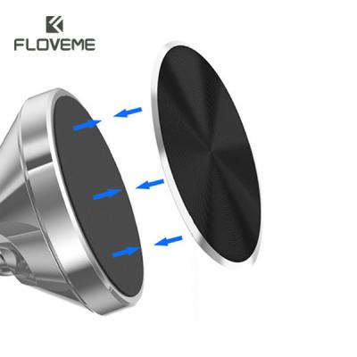 Floveme 메탈 CD패턴 원형 마그네틱 자석 플레이트 / 자석거치대 자석판 철판 스티커
