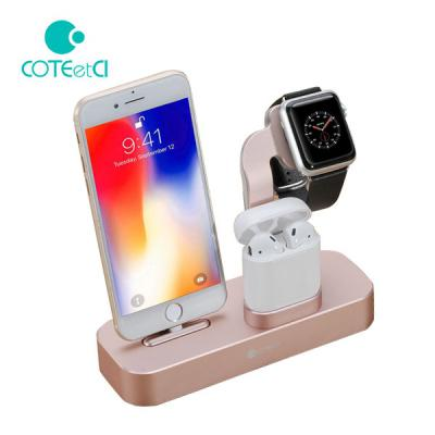 COTEetCI 메탈 트리플 3in1 충전도크 거치대 아이폰 에어팟 애플워치