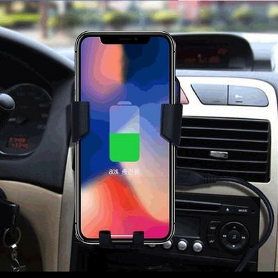 모션  차량용 핸드폰 고속충전거치대 무선 휴대폰거치대