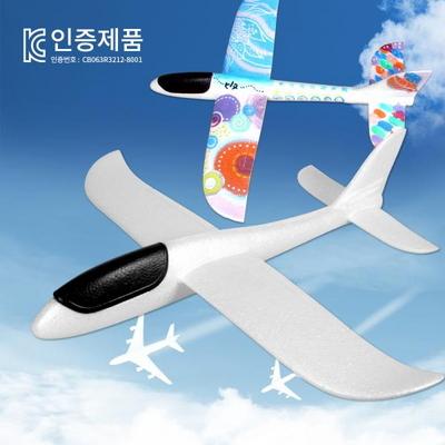 [KC인증] 스티로폼 비행기 핸드글라이더