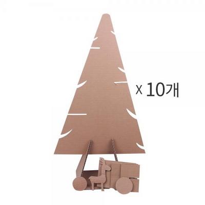 크리스마스 종이 트리 (10인용)