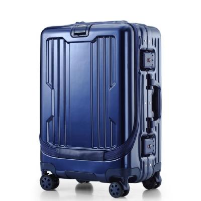 토부그 TBG 1749 네이비 20인치 하드캐리어 여행가방