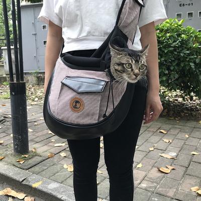 강아지 고양이 안전 슬링백 이동 가방