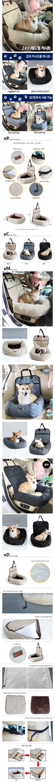 강아지 투인원 베드형 카시트 (강아지집 카시트 겸용) - 멍뭉스, 38,000원, 이동장/리드줄/야외용품, 이동가방