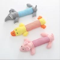 강아지 동물 장난감 인형 3종 세트