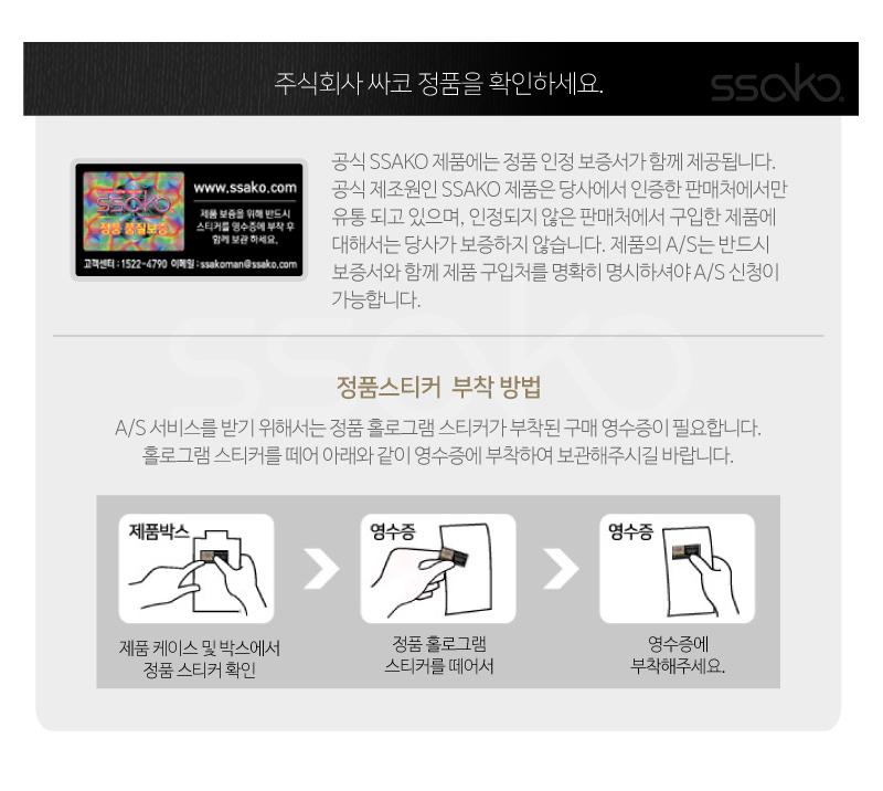 도토리이어폰 파우치 세트 스페셜 에디션 D3-SE - 싸코, 29,000원, 이어폰, 유선 이어폰