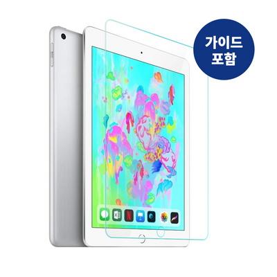 애드온 아이패드 7세대 9H 가이드 강화유리 2매