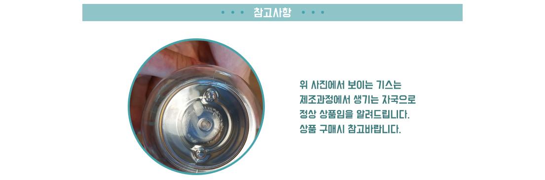 흘림방지 PESU 아기 빨대컵용 링과뚜껑(용량호환) - 아키움, 4,500원, 유아식기/용품, 컵/빨대컵/물병