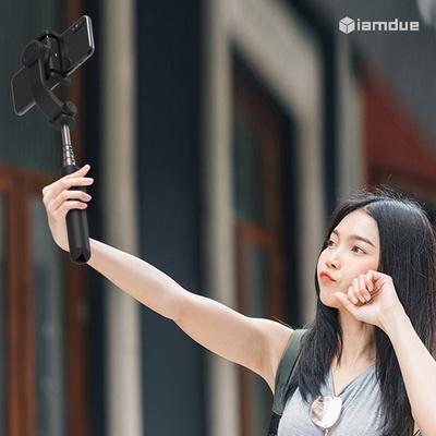 짐벌 스마트폰 휴대폰 블루투스 셀카봉 삼각대 JS19