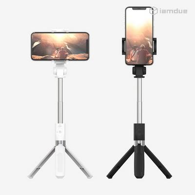 블루투스 셀카봉 삼각대 스마트폰 리모컨 방식