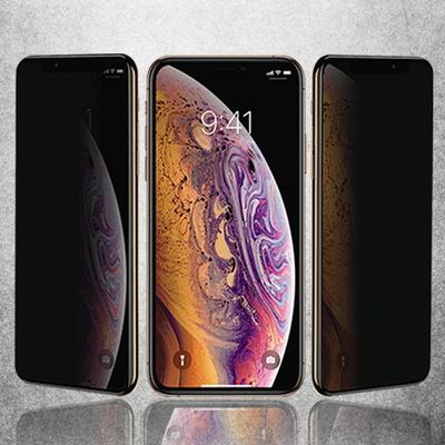 아이폰 X XS 사생활보호 프라이버시 강화유리