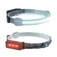밝혀보게 LED 밴드형 헤드랜턴 충전식