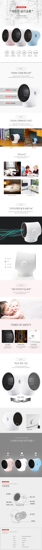 트리탑 세라믹 히터 - 핑크 - 코코젤리, 69,900원, 온열/난방제품, 온풍기